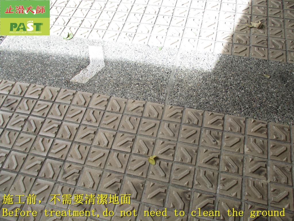 1735 社區-車道-立體車道磚-抿石地面止滑防滑施工工程 - 相片:1735 社區-車道-立體車道磚-抿石地面止滑防滑施工工程 - 相片 (9).JPG