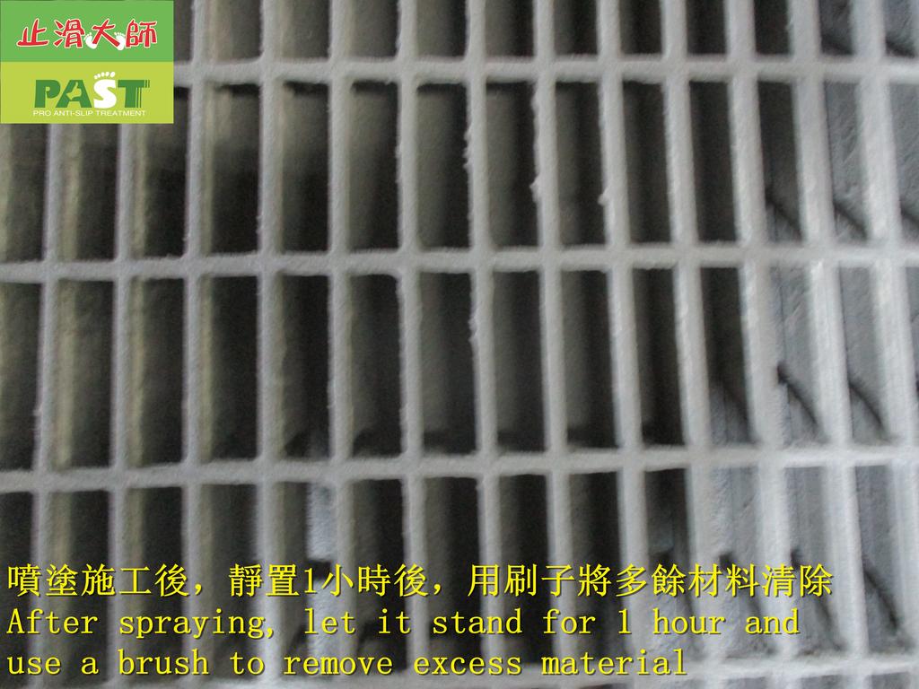 1859 醫院-車道-鐵溝蓋-陶瓷防滑塗料噴塗施工工程 - 相片:1859 醫院-車道-鐵溝蓋-陶瓷防滑塗料噴塗施工工程 - 相片 (17).JPG