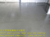 1594 Factory-Walk-EPOXY-Cement Floor Anti-Slip Con:1594 Factory-Walk-EPOXY-Cement Floor Anti-Slip Construction - Photo (10).JPG