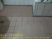 1604 Home - Bathroom - High Hardness Tile Floor An:1604 Home - Bathroom - High Hardness Tile Floor Anti-Slip Construction - Photo (1).JPG