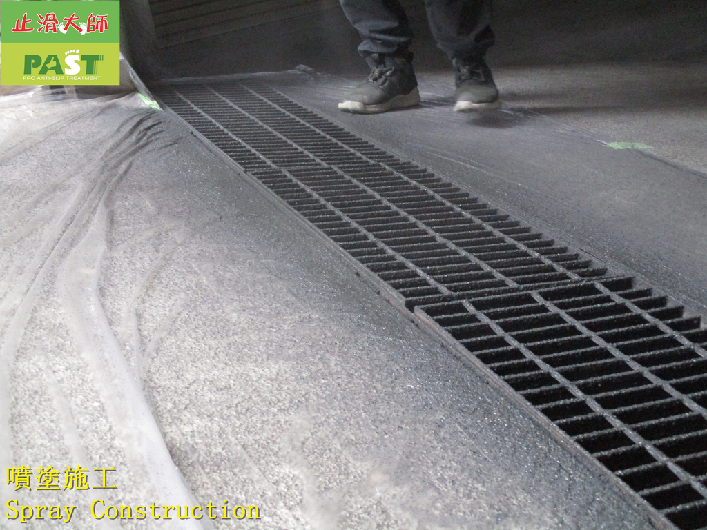 1710 Community-Driveway-Metal Ditch Cover-Ceramic :1710 Community-Driveway-Metal Ditch Cover-Ceramic Non-slip Coating Construction Project - Photo (13).JPG