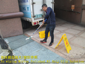 1508 Public Office-Office-Arcade-Granite Floor Ant:1508 Public Office-Office-Arcade-Granite Floor Anti-skid Construction - Photo (7).JPG
