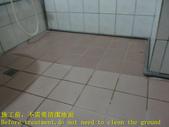 1604 Home - Bathroom - High Hardness Tile Floor An:1604 Home - Bathroom - High Hardness Tile Floor Anti-Slip Construction - Photo (5).JPG