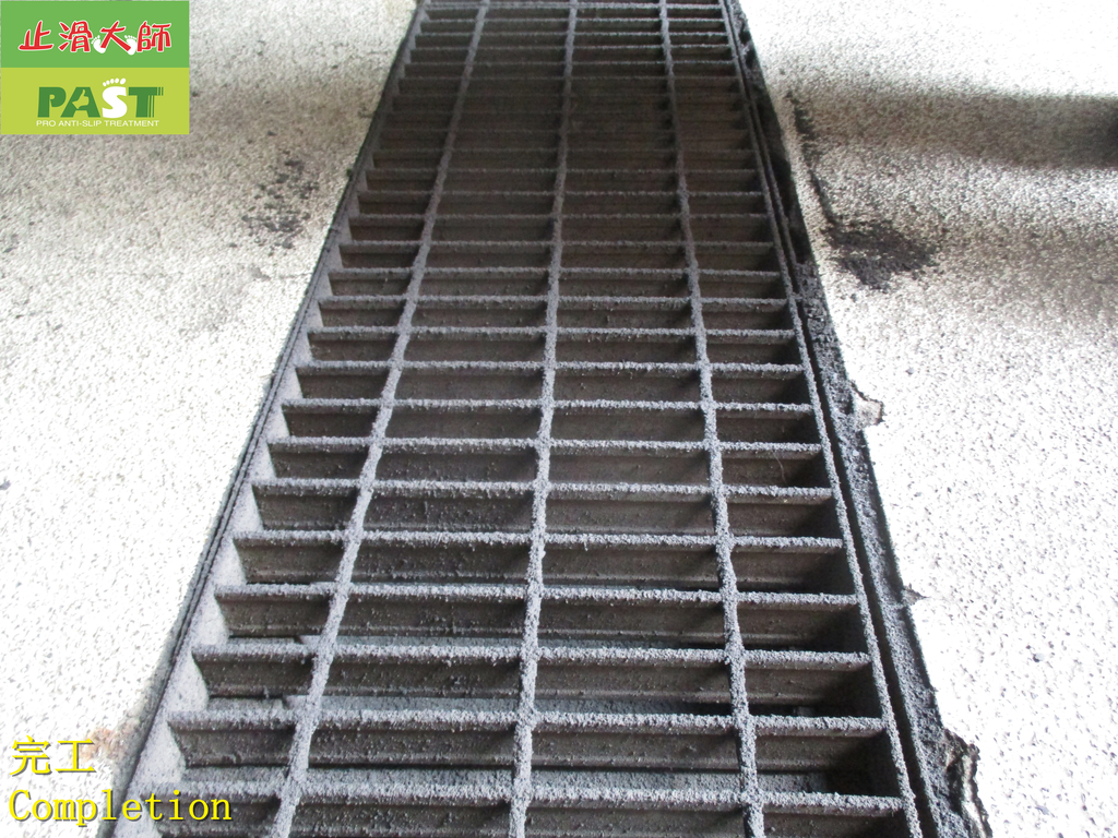 1710 Community-Driveway-Metal Ditch Cover-Ceramic :1710 Community-Driveway-Metal Ditch Cover-Ceramic Non-slip Coating Construction Project - Photo (21).JPG