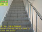 1785 公司-樓梯-仿岩板地面止滑防滑施工工程 - 相片:1785 公司-樓梯-仿岩板地面止滑防滑施工工程 - 相片 (3).JPG