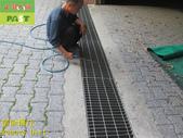 1838 學校-地下停車場-入口-截水溝蓋-陶瓷防滑塗料噴塗施工工程 - 相片:1838 學校-地下停車場-入口-截水溝蓋-陶瓷防滑塗料噴塗施工工程 - 相片 (14).JPG