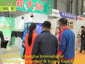 1119 2016 PAST Shanghai International Hospitality :2016 PAST Shanghai International Hospitality Equipment & Supply Expo Exhibit (12).JPG