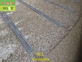1312 社區-車道-入口-抿石地面止滑防滑施工工程 - 相片:1312 社區-車道-入口-抿石地面止滑防滑施工工程 - 相片