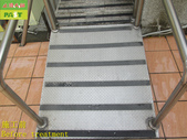 1799 Office-Plate-Non-slip Spraying - Photo:1799 Government -Outdoor-Ramp-Iron Plate Ceramic Non-slip Paint Spraying Construction Project - Photo (1).JPG