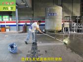 1122 加油站-洗車場-水泥地面止滑防滑施工工程 - 相片:1122 加油站-洗車場-水泥地面止滑防滑施工工程 (2).JPG
