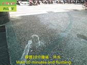1174 Community-Lane-Pebble Paving Floor Anti-Slip :1174 Community-Lane-Pebble Paving Floor Anti-Slip Treatment (12).JPG