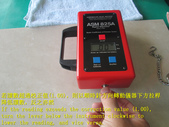 1592 ASM825A Slip Resistance Test - Operational Te:1592 ASM825A Slip Resistance Test - Operational Teaching - Photo (12).JPG
