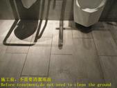 1639 社區-無障礙廁所-中高硬度磁磚地面止滑防滑施工工程- 相片:1639 社區-無障礙廁所-中高硬度磁磚地面止滑防滑施工工程- 相片 (3).JPG