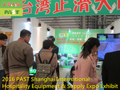 1119 2016 PAST Shanghai International Hospitality :2016 PAST Shanghai International Hospitality Equipment & Supply Expo Exhibit (19).JPG