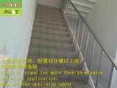 1785 公司-樓梯-仿岩板地面止滑防滑施工工程 - 相片:1785 公司-樓梯-仿岩板地面止滑防滑施工工程 - 相片 (13).JPG
