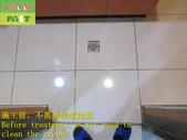 1821 Home-Kitchen-Anti-slip and anti-slip construc:1821 Home-Kitchen-Anti-slip and anti-slip construction of mirror polished tiles - Photo (3).JPG