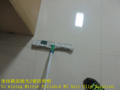 1489 Home - Living Room - Room - Mirror Polished B:1489 Home - Living Room - Room - Mirror Polished Brick Floor Anti-Slip Construction - Photo (5).JPG