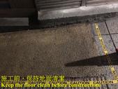 1563 觀光老街-攤販街道區-抿石epoxy地面止滑防滑施工工程 -照片:1563 觀光老街-攤販街道區-抿石epoxy地面止滑防滑施工工程 -相片 (5).JPG