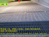 1776 Company building-Roadway-Water groove lid-Cer:1776 Company building-Roadway-Water groove lid-Ceramic anti-slip paint spray coating process - photo (23).JPG