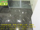 1781 Home-Bathroom-Anti-slip and non-slip construc:1781 Home-Bathroom-Anti-slip and non-slip construction works on granite floor - Photo (11).JPG