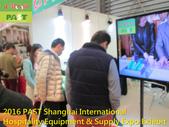 1119 2016 PAST Shanghai International Hospitality :2016 PAST Shanghai International Hospitality Equipment & Supply Expo Exhibit (8).JPG