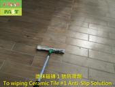 1197 Community-Courtyard-Wood Brick Floor Anti-Sli:1197 Community-Courtyard-Wood Brick Floor Anti-Slip Treatment (11).JPG