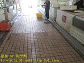 1655 傳統市場-走道 - 高硬度磁磚-鐵板地面止滑防滑施工工程 - 相片:1655 傳統市場-走道 - 高硬度磁磚-鐵板地面止滑防滑施工工程 - 相片 (17).JPG