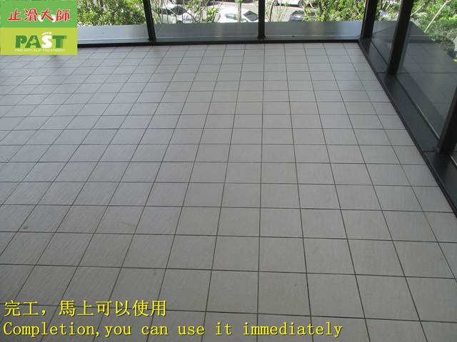 1245024466_l.jpg