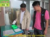 1124 Franchise Floor Anti-Slip Construction Techni:1124 Franchise Floor Anti-Slip Construction Technical Training (16).JPG
