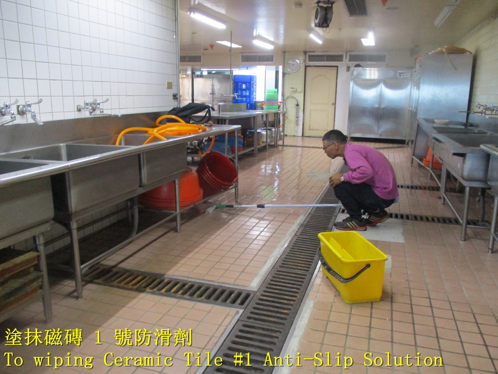 1451 Bank-Employee Restaurant-Quartz Brick Floor A:1451 銀行-員工餐廳-石英磚地面止滑防滑施工工程 - 相片 (5).JPG