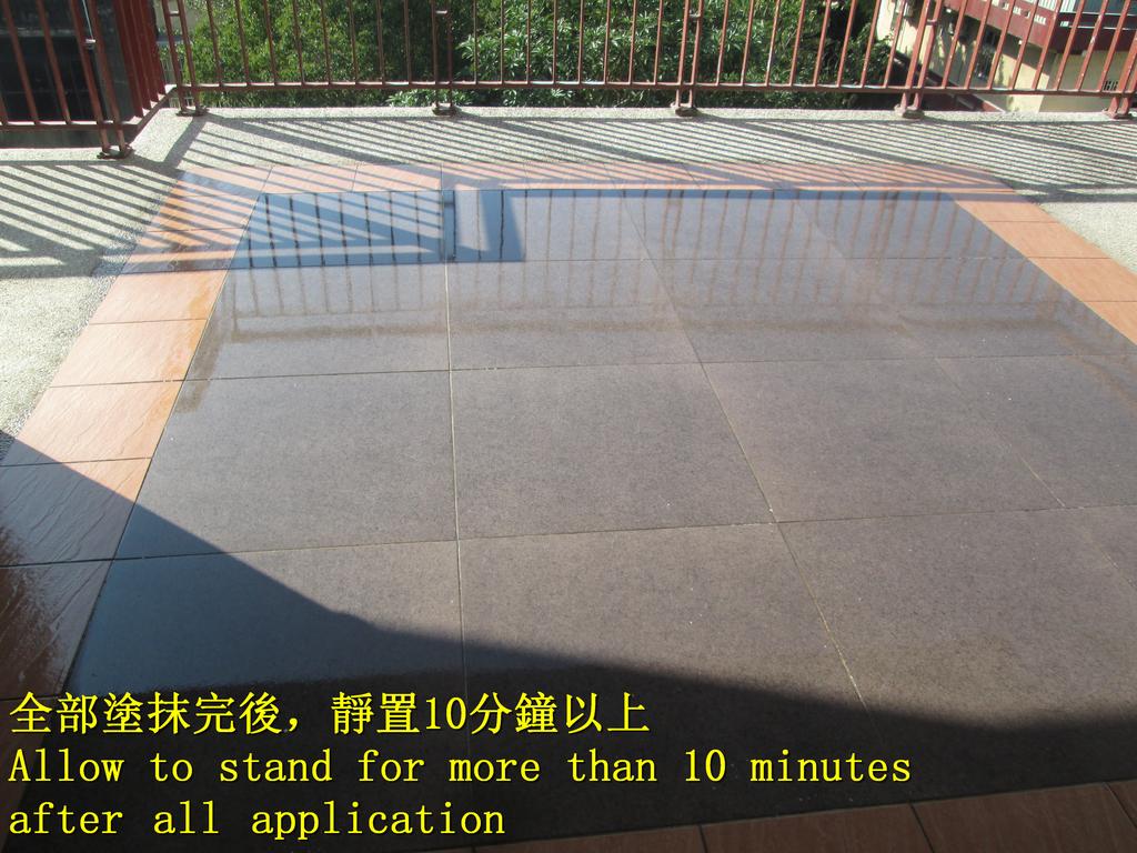1627 學校-走廊-階梯-中硬度磁磚地面止滑防滑施工工程 - 相片:1627 學校-走廊-階梯-中硬度磁磚地面止滑防滑施工工程 - 相片 (11).JPG