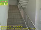 1785 公司-樓梯-仿岩板地面止滑防滑施工工程 - 相片:1785 公司-樓梯-仿岩板地面止滑防滑施工工程 - 相片 (20).JPG