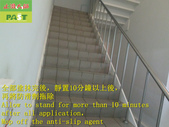 1785 Company-Stairs-Imitation Rock Slab Floor Anti:1785 Company-Stairs-Imitation Rock Slab Floor Anti-slip and Anti-slip Construction Project - Photo (13).JPG