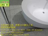 1820 住家-浴廁-人造石地面止滑防滑施工工程 - 相片:1820 住家-浴廁-人造石地面止滑防滑施工工程 - 相片 (18).JPG