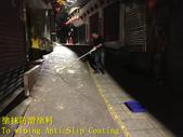 1563 觀光老街-攤販街道區-抿石epoxy地面止滑防滑施工工程 -照片:1563 觀光老街-攤販街道區-抿石epoxy地面止滑防滑施工工程 -相片 (21).JPG