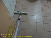 1604 Home - Bathroom - High Hardness Tile Floor An:1604 Home - Bathroom - High Hardness Tile Floor Anti-Slip Construction - Photo (10).JPG