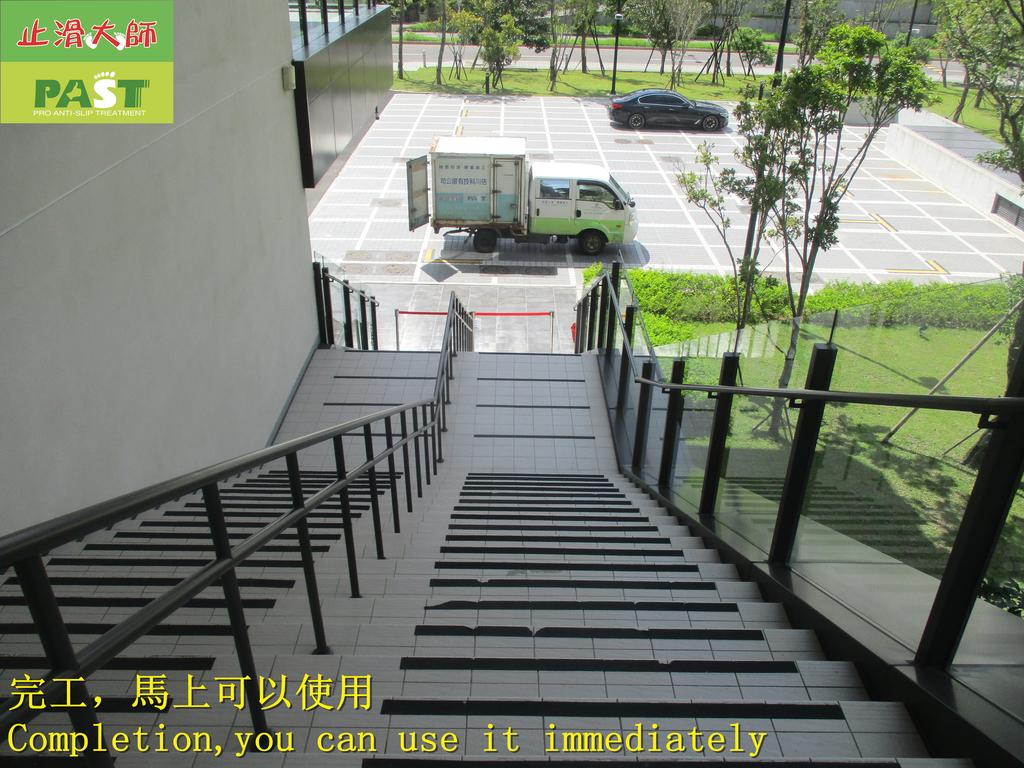 1858 百貨公司-出入口-樓梯-高硬度磁磚止滑防滑施工工程 - 相片:1858 百貨公司-出入口-樓梯-高硬度磁磚止滑防滑施工工程 - 相片 (41).JPG