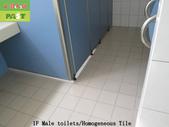 188-Taichung City,Wuqi Dist,Polished quartz tiles,:11Taichung City,Wuqi Dist,Library,Pantry,Male and female toilets,Homogeneous Tile,Polished quartz tiles,Non-slip,Anti-Slip,Location Check (5).JPG