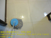 1489 Home - Living Room - Room - Mirror Polished B:1489 Home - Living Room - Room - Mirror Polished Brick Floor Anti-Slip Construction - Photo (12).JPG