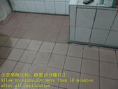 1604 Home - Bathroom - High Hardness Tile Floor An:1604 Home - Bathroom - High Hardness Tile Floor Anti-Slip Construction - Photo (12).JPG