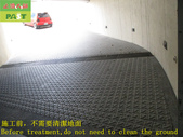 1713 Community-Driveway-Five-claw nail ground anti:1713 Community-Driveway-Five-claw nail ground anti-slip and non-slip construction works - Photo (6).JPG
