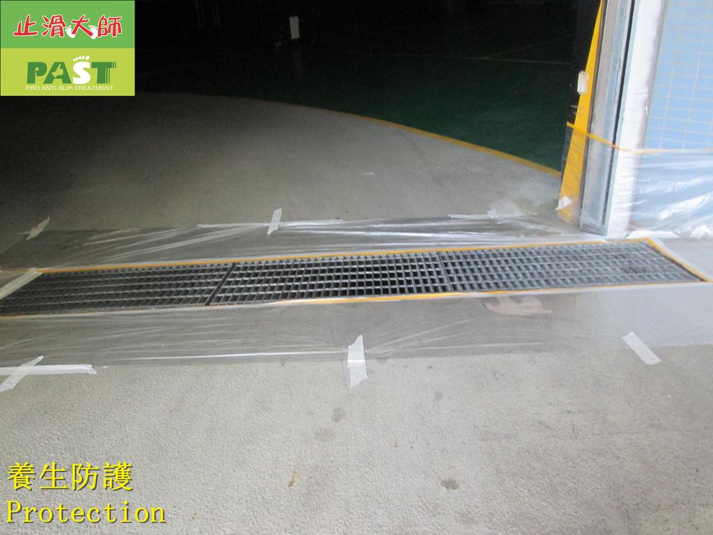 1715 Enterprise-Company-building-driveway-intercep:1715 Company-driveway-ceramic anti-skid paint spraying construction - photo (7).JPG