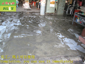 1734 Factory-Entrance-Pink Cement Floor Anti-slip :1734 Factory-Entrance-Pink Cement Floor Anti-slip and Anti-slip Construction Works - Photo (15).JPG