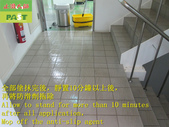 1785 Company-Stairs-Imitation Rock Slab Floor Anti:1785 Company-Stairs-Imitation Rock Slab Floor Anti-slip and Anti-slip Construction Project - Photo (17).JPG