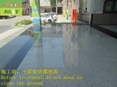 1822 School-Chuantang-Middle Corridor-Black Granit:1822 School-Chuantang-Middle Corridor-Black Granite-Gray Granite Anti-slip Construction Project - Photo (2).JPG