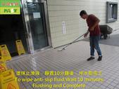 1286 Company-Entrance-Stairs-Homogeneous Tile Floo:1286 Company-Entrance-Stairs-Homogeneous Tile Floor Anti-Slip Treatment - photo (5).jpg