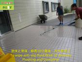 1286 Company-Entrance-Stairs-Homogeneous Tile Floo:1286 Company-Entrance-Stairs-Homogeneous Tile Floor Anti-Slip Treatment - photo (6).jpg