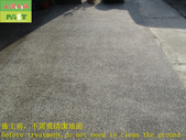 1789 Home-Outdoor-Small Slope-Slip-proof and Anti-:1789 Home-Outdoor-Small Slope-Slip-proof and Anti-slip Construction Works on Squid Stone Floor - Photo (3).JPG