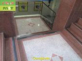 1117 Gym - Stairs - Granite Tile Floor Anti-Slip T:1117 Gym - Stairs - Granite Tile Floor Anti-Slip Treatment (9).JPG