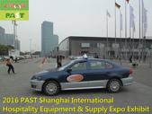 1119 2016 PAST Shanghai International Hospitality :2016 PAST Shanghai International Hospitality Equipment & Supply Expo Exhibit (2).JPG
